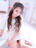 かりん♥モデル系の美脚♥|えくぼでおすすめの女の子
