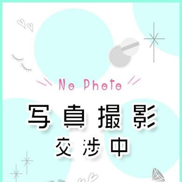 「姉妹店紹介❤SUZUME」11/20(金) 12:53 | SUZUME ANNEXのお得なニュース