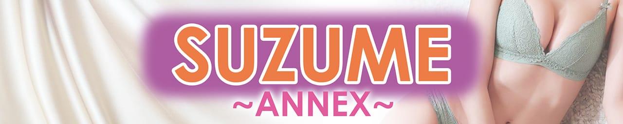 SUZUME ANNEX