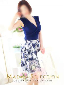 ゆか | マダムセレクション - 松江風俗