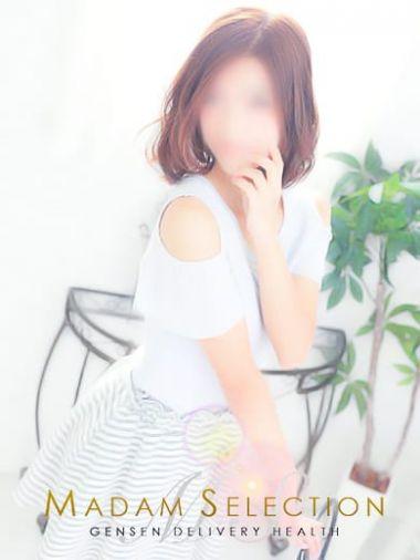 みづき|マダムセレクション - 松江風俗
