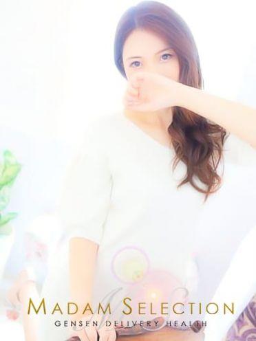 まり|マダムセレクション - 松江風俗