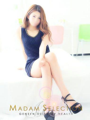 さりな|マダムセレクション - 松江風俗