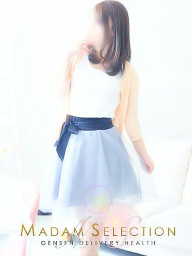 るか|マダムセレクション - 松江風俗