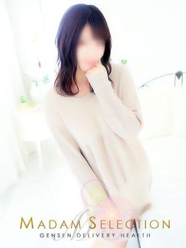 まな|マダムセレクション - 松江風俗
