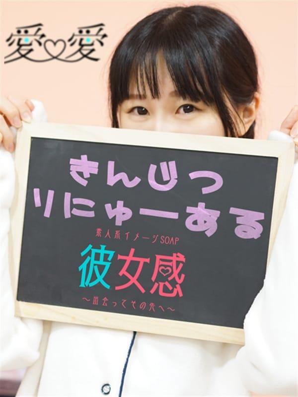 12/15完全リニューアル♪
