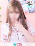 まる|素人系イメージSOAP 彼女感 宇都宮本館でおすすめの女の子