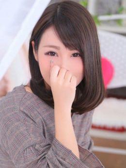 天海 はるか   MAX-HI(マックスハイ) - 米沢風俗
