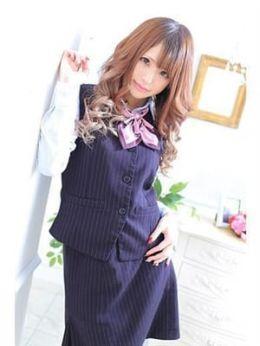 れな 某有名看板嬢電撃入店   Office Girl~オフィスガール~ - 金沢風俗