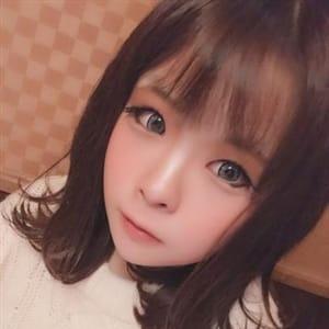 める 萌え燃えエロロリ娘【18歳!ロリ可愛い天使光臨】