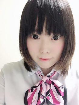 りさ ロリロリFカップ | Office Girl~オフィスガール~ - 金沢風俗