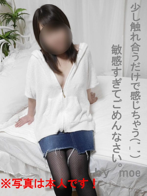 ももえ本日体験【色白清楚系若妻さん!】
