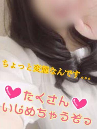もえ 異世界(痴女専門店)~さくらグループ~ - 沼津・富士・御殿場風俗