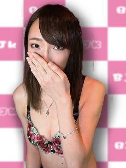 ふわり   Bitch女学院・加古川 - 加古川風俗