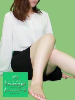 安藤 まり | アロマージュ大宮 - 大宮風俗