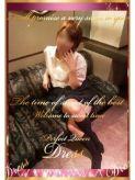 彩華【あやか♪】|Dressでおすすめの女の子