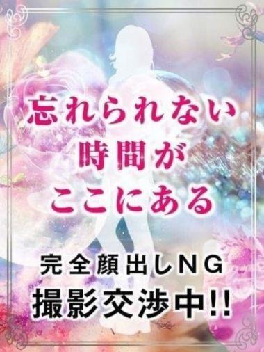 最高潮★リリア 性感アロマエステVanilla - 沼津・富士・御殿場風俗