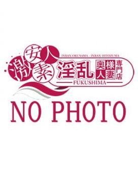 武井たけい|激安素人!淫乱奥様-淫乱人妻専門店-福島-で評判の女の子