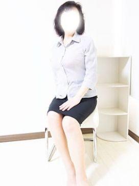 大咲おおさき|激安素人!淫乱奥様-淫乱人妻専門店-福島-で評判の女の子