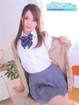 天使 もも | 制服とOLのワタシ - 敦賀・若狭風俗