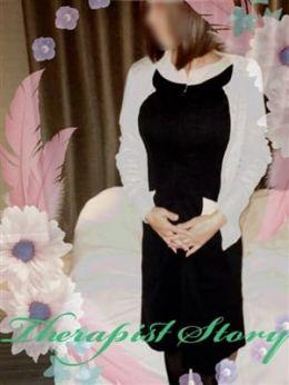 七海(ななみ) | 人妻セラピスト物語 - 高松風俗