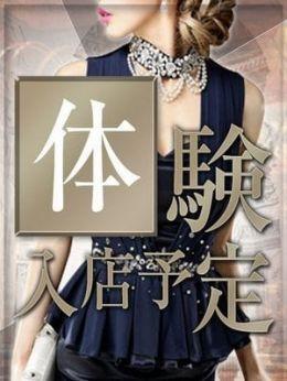 みずほ | DIVAセカンドシーズン日立店 - 日立風俗