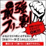 「当店最強フリー割引!!!!」10/26(火) 15:06 | DIVAセカンドシーズン日立店のお得なニュース