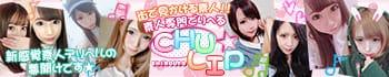 CHU☆LIP