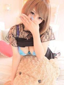 ちさ | えろカワ天使 - 上野・浅草風俗