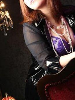 戦慄の調教女王★シエル-どS嬢 | 元祖痴女デリヘル~マゾヒスト~ - 富山市近郊風俗