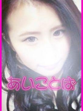 みさき|アイコトバで評判の女の子