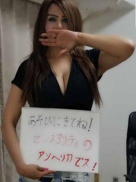 アンヘリカ|Sexy Escort (セクシーエスコート)で評判の女の子