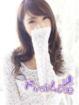 つかさ|First Loveで評判の女の子