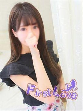 りほ|First Loveで評判の女の子