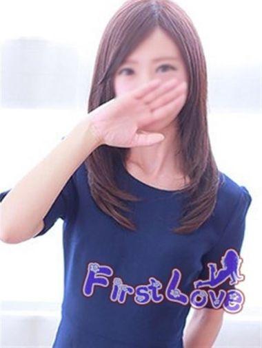 みるく|First Love - 市原風俗
