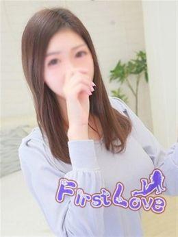 あい | First Love - 市原風俗