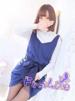 かんな | First Love - 市原風俗