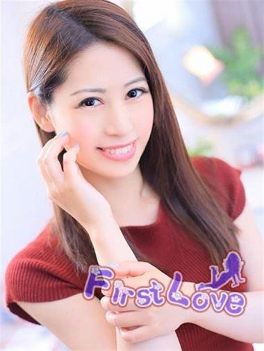 るな|First Love - 市原風俗