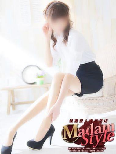 由紀(ゆき)|Madam Style - 周南風俗