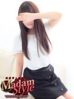 穂乃香(ほのか)   Madam Style - 周南風俗