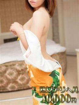 瑠衣-るい | 熟女10000円デリヘル川崎 - 川崎風俗