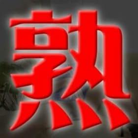 熟女10000円デリヘル川崎 | 熟女10000円デリヘル川崎 - 川崎風俗