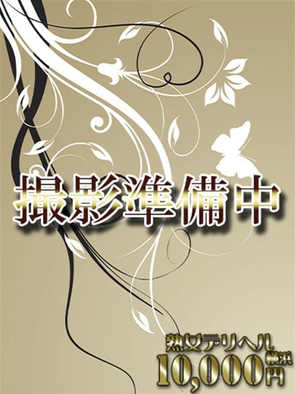 咲良-さくら(熟女10000円デリヘル川崎)のプロフ写真1枚目