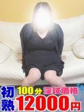 真理亞-まりあ 熟女10000円デリヘル川崎でおすすめの女の子