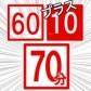 熟女10000円デリヘル川崎の速報写真