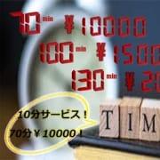 「◆☆本日の感謝イベント☆◆」07/27(火) 04:39 | 熟女10000円デリヘル川崎のお得なニュース