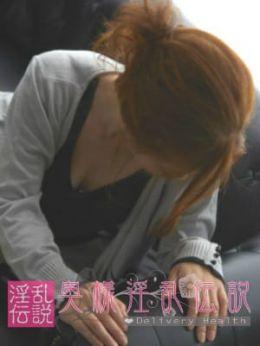 泉川みえ | 奥様淫乱伝説 - 三河風俗