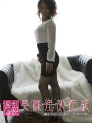 飯島ゆう|奥様淫乱伝説 - 三河風俗