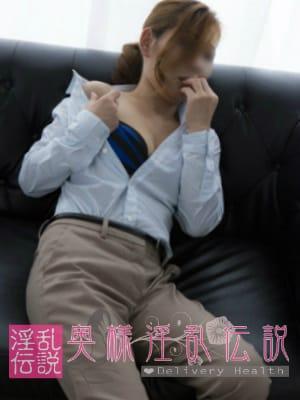 美月りお|奥様淫乱伝説 - 三河風俗