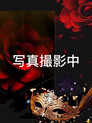 あず|浜松淫乱倶楽部 - 浜松風俗